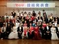 IMG-20141229-WA0011